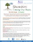 Tarbuton - Shorashim 5th-6th Grade - 2013-2014
