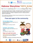 flyer_storytime__pjlibrary2014
